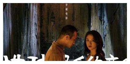 汤唯新片惊艳戛纳电影节,出品人黄晓明表示支持好作品赔钱也愿意