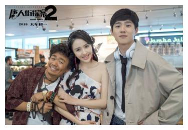 王宝强《唐探3》已在计划开拍,你希望佟丽娅与陈思诚合作参演吗
