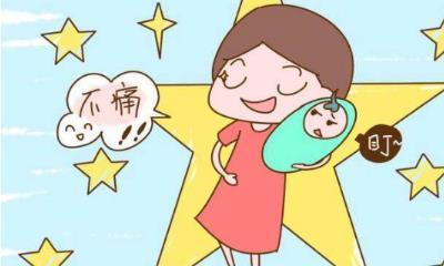 女人生育后,痛经就能改善吗?