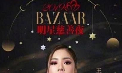"""王菊粉丝调侃芭莎现任主编,苏芒:人在家中坐,""""锅""""从天上来"""