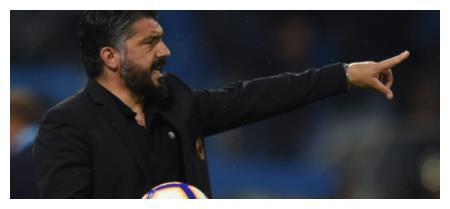 扎切罗尼:加图索进步很大,他会成为一名伟大的教练