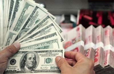 29美元多换多少人民币 29美元是多少人民币?