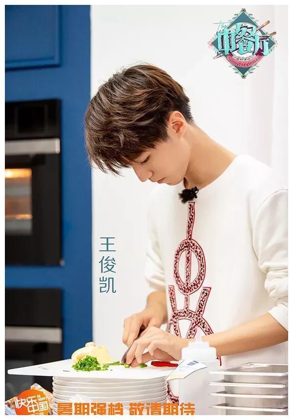 王俊凯上真人秀一直在干体力活,网友表示非常心疼!