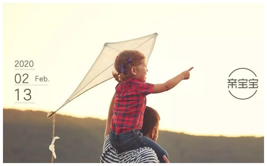 霍思燕谈论嗯哼择偶观:开明的父母,是孩子一生的底气!