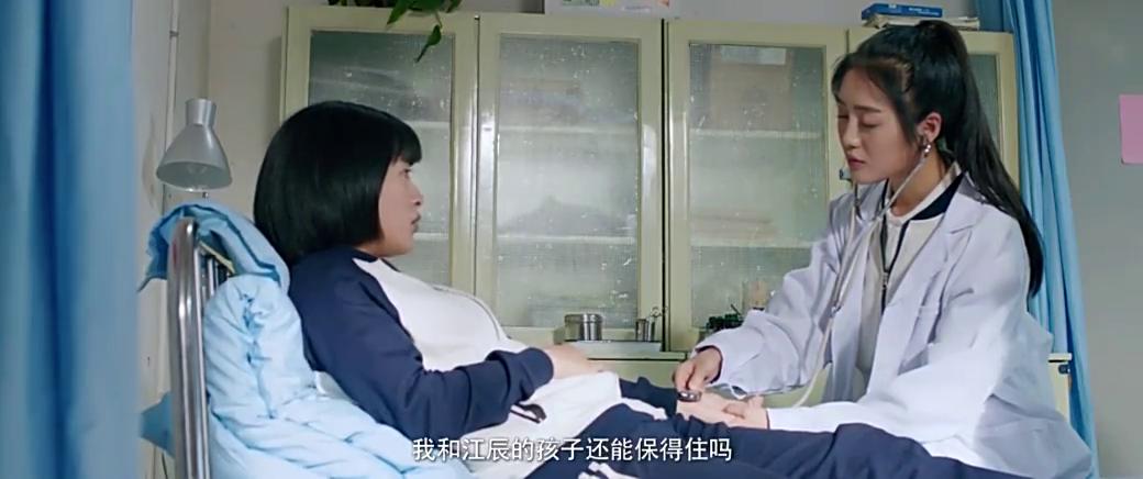 陈小希想和江辰一起过生日,林静晓:你也不是第一次重色轻友了