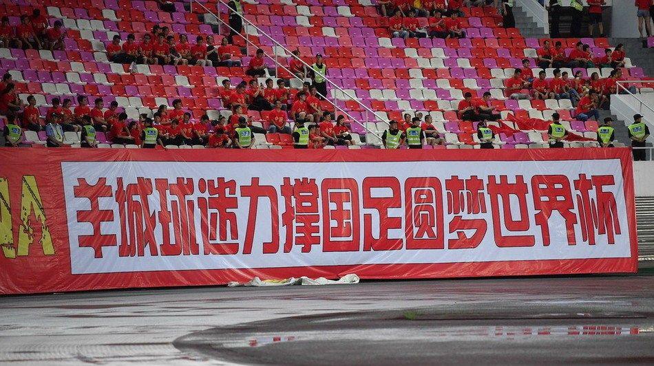 中国男足1比0塔吉克斯坦 球迷标语抢镜 杨旭进球伤退 里皮在干啥