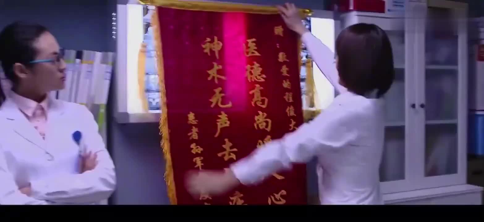 王医生推搡女实习生,赵冲二话不说动手,让他挂彩!
