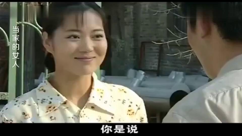 当家的女人:菊香开四轮车回来了,还拉了彩电,村民:鸟枪换炮了