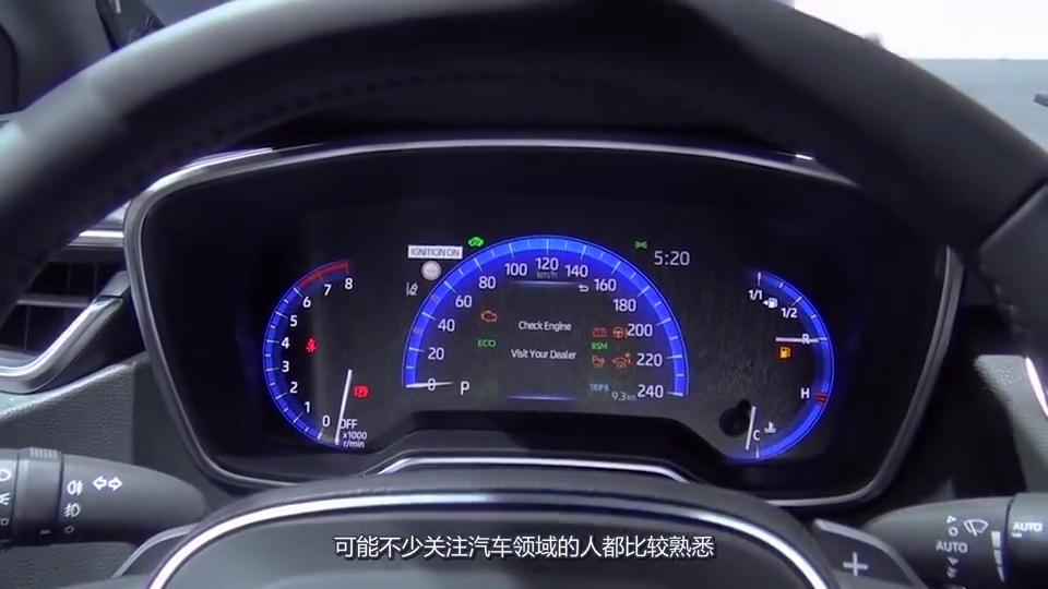 """""""砸锅卖铁""""也要买!丰田新车比A8还帅,配10气囊+无钥匙进入!"""