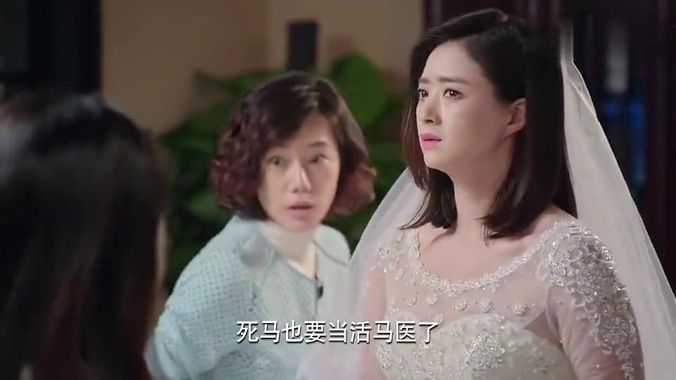老爸当家:妹子为当伴娘,新娘竟要求带个伴郎