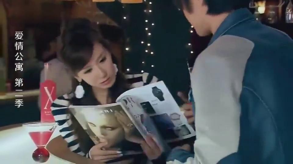 爱情公寓:关谷神奇和唐悠悠第一次见面:总有一天我要把她娶回来