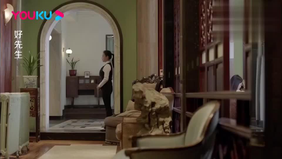 好先生孙红雷去相亲江疏影直接搬个凳子坐在旁边看谁还敢来