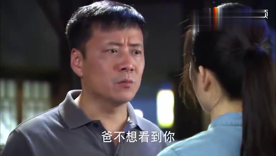 因为爱情有奇迹:安向东因齐霁是富二代,强烈阻止安琪媛与他交往