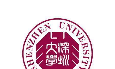 深圳大学2017-2019年高考录取数据统计表及报考建议