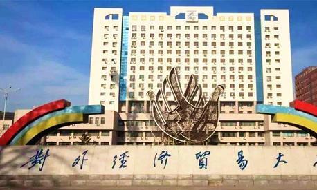 2019年高考,河南省提档线猛降70000,财经类院校爆冷?
