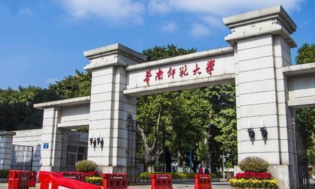 96年就进入211工程的湖南师范大学,为什么学科评估这么差呢
