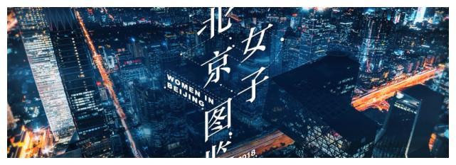 《北京女子图鉴》陈可离婚,再遇魏大勋,与杨紫上演终极感情纠葛