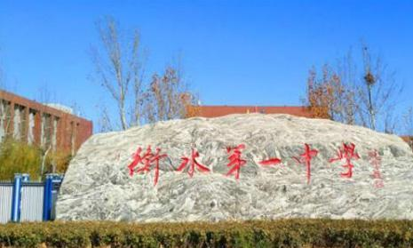 黄冈中学、衡水中学、毛坦厂中学究竟哪家强?来看数据