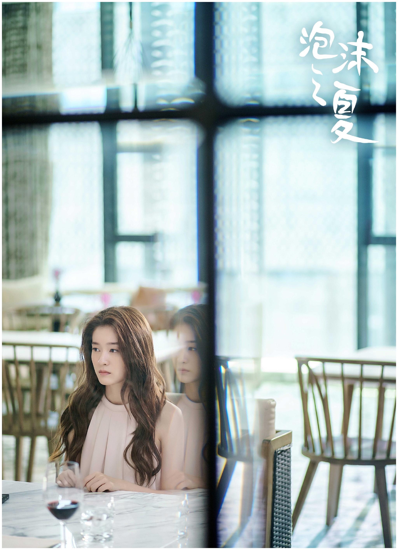 《泡沫之夏》预告片曝光,张雪迎青色发带高度还原小说