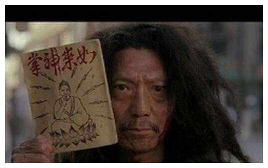 这四人曾为香港动作片培养出大量优秀人才,一人是林正英的师父