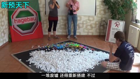 外国小伙用多米诺骨牌搭建3D金字塔,他能成功吗?一起来见识下