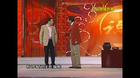 在北京有暂住证就不是农村人了,冯巩这是忘本啊!
