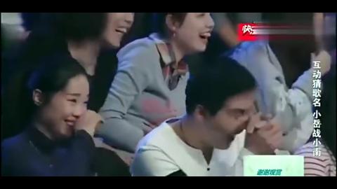金星秀:岳云鹏沈南pk猜歌,岳云鹏套路深,笑疯观众!