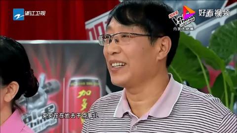刘欢连眼睛都闭上了这可是很少见是谁的歌声让感动了全场