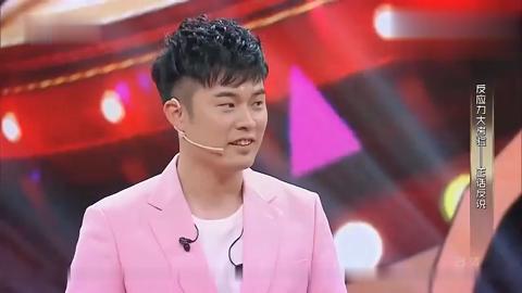 王牌对王牌陈赫说出与陈凯歌导演的关系全场炸了锅精彩