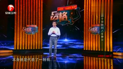 搜狗CEO王小川,四十不惑,找到人生意义求真求美求善