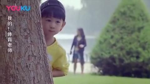 小男孩想耍小后妈,逛公园故意躲起来让她着急,这小后妈真惨