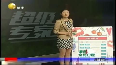 """你听说过壮阳排行榜吗?别名""""壮阳草""""的韭菜真的有那么神奇?"""