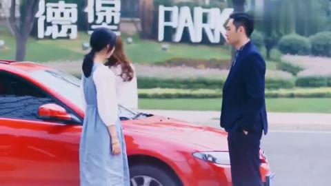 前夫半路拦停前妻的车,却被告知她有喜欢的人了,前夫很好奇