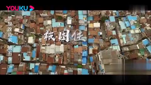 广州22平四层独栋小楼,真是一线天中夹缝求生,真实的坐困围城