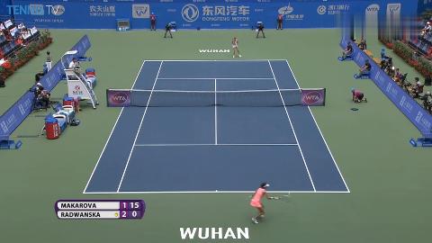 WTA武汉站周二精彩击球回顾:拉德万斯卡