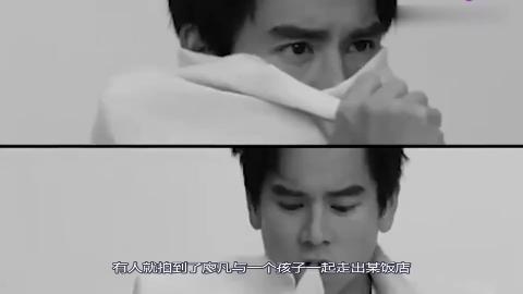廖凡结婚后零绯闻携妻吃饭儿子疑似曝光父亲却被传丑闻