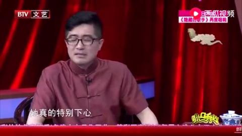 李明启老师太冤了,就因为演个角色,被这么多人误解