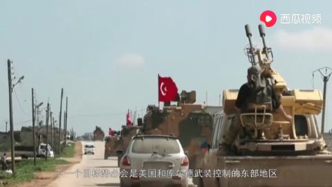美国下令库尔德放弃抵抗诱导土叙开打专家库尔德会听吗