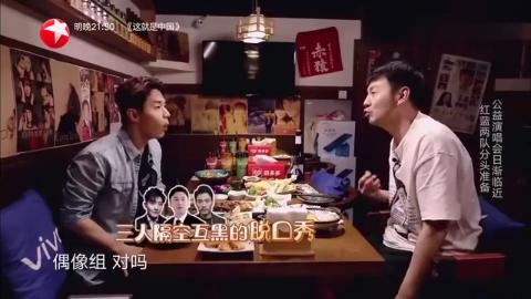 极限挑战:雷佳音郭京飞的组合连刘宪华都知道,直呼前辈!