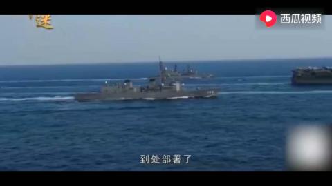 老美五大核航母战斗群同时进军西太平洋军事专家回应这五个字