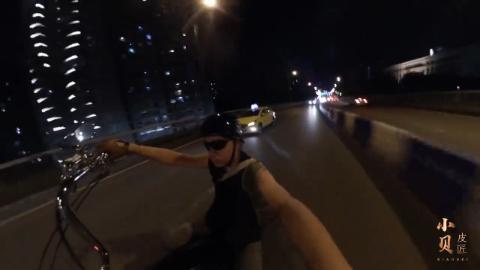 皮匠小贝的骑行旅见过灯火辉煌的重庆也见过午夜无人的街头