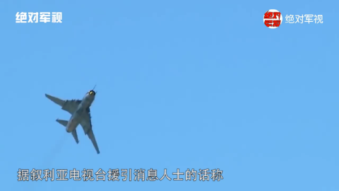 俄制战机被叙叛军击落现场发现美制武器残骸飞行员恐遭不测