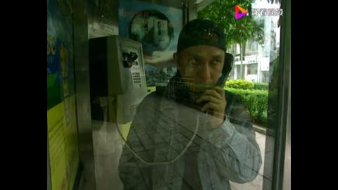 插翅难逃:警方的卧底打电话送情报,正好被杨吉光逮住,这下惨了