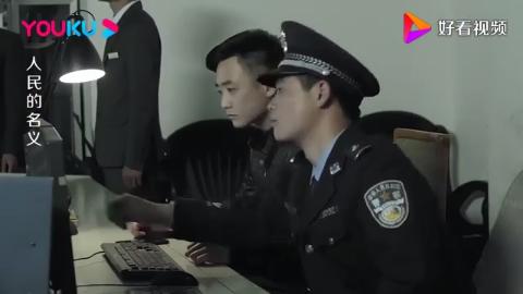 人民的名义:二姐紧急来电通知赵瑞龙跑路,不料出门就被捕
