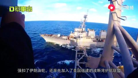 继西安舰故地重游后俄海军来英吉利海峡凑热闹俄终将常态化