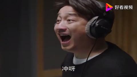 小欢喜:方圆有了新工作,竟干起了配音的活,这架势绝了!