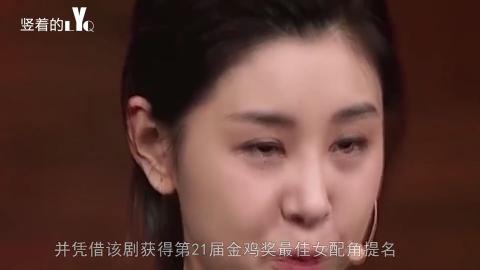 她是冯巩女儿撞脸赵丽颖毕业典礼被求婚现在被金太郎宠成公主