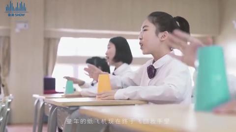 清纯初中生仅用一个杯子演奏《稻香》网友最纯净的一首翻唱
