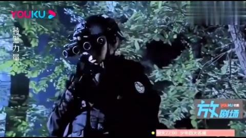 特警力量:偷猎者在山上打猎,谁知特警正好在执行任务,结果惨了