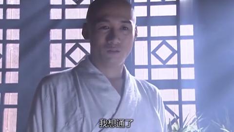 天龙八部:虚竹剃头重回少林寺,灵鹫宫侍女二话不说也要跟着他去